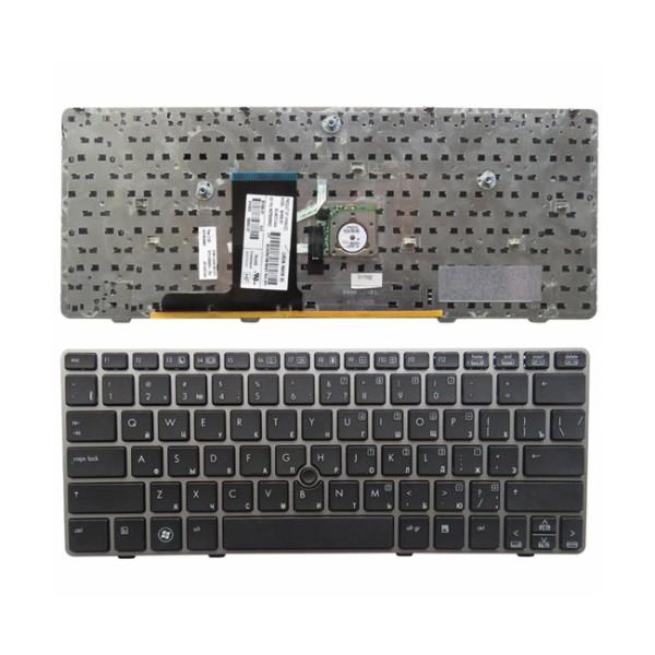 Πληκτρολόγιο για Laptop HP EliteBook 2560, 2560p, 2570, 2570p
