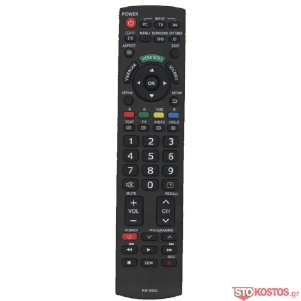 Τηλεχειριστήριο για Τηλεόραση Panasonic RM-D290