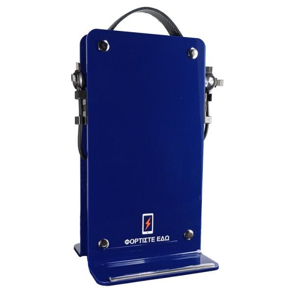 Επιτραπέζιος Ηλιακός Φορητός Φορτιστής 4Power Μπλε