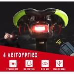 Συναγερμός Ποδηλάτου - Μηχανής + πίσω Φως (επαν/ζόμενο)