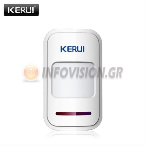 Ασύρματος Ανιχνευτής PIR με Ενσωματωμένη Κεραία KERUI P819